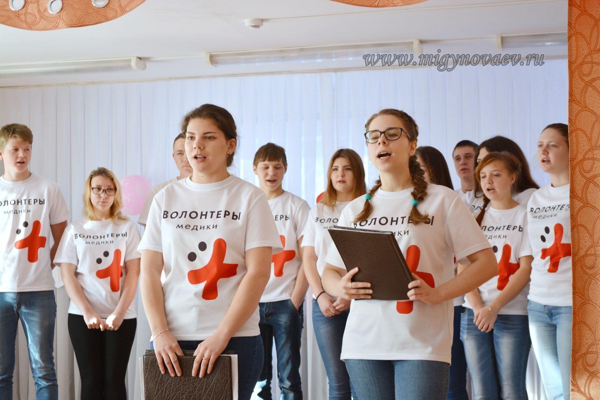 волонтеры из Магнитогорска на Чемпионате Мира